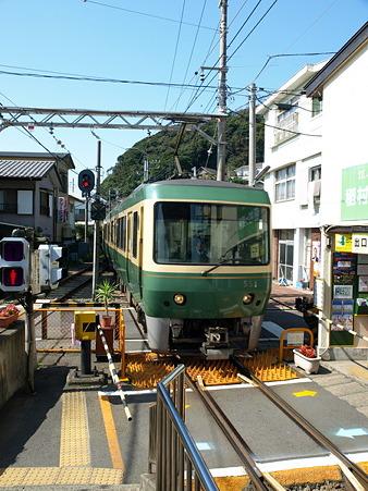 稲村ヶ崎駅20