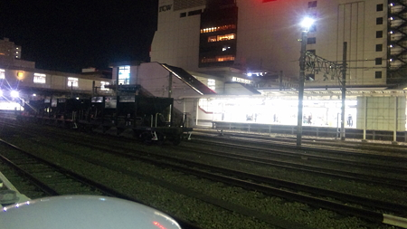 ホキ(八王子駅、失敗かも)