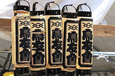 2010.06.06 鳥越祭り 小田原提灯