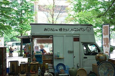 2010.08.01 東京国際フォーラム 大江戸骨董市