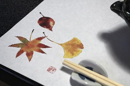 2010.10.27 三沢 はかま田 手元