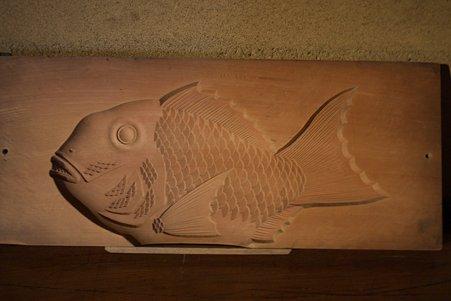 2010.10.28 六戸町 苫米地家 鯛の押し木型