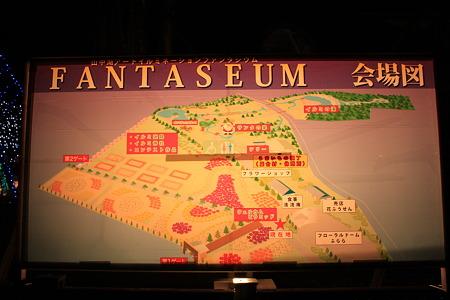 FANTASEUM 会場図