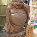 Photos: 大阪で言うビリケンさんか?!