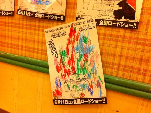 6月11日 shidaxの塗り絵