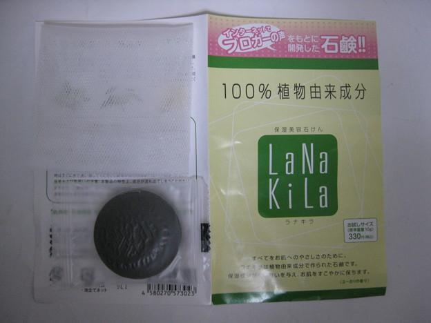 モニプラ洗顔石鹸ラナキラ