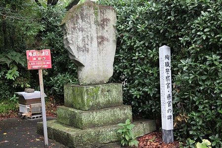 花岡山招魂社 - 3