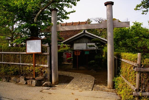岩崎弥太郎 生家