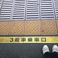 Photos: R0010021