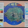 写真: 100515-8九州ロングツーリング・桜島