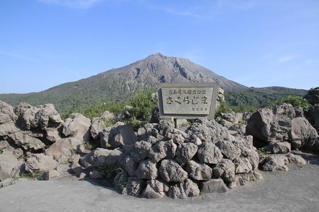 Photos: 100515-36九州ロングツーリング・有村溶岩展望所