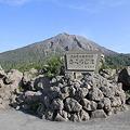 100515-36九州ロングツーリング・有村溶岩展望所