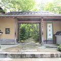 Photos: 110517-54芳松庵