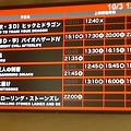 (10.10.03) TOHOシネマズ六本木_IMG_0685