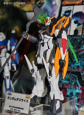 MG 1/100 XXXG-01D ガンダムデスサイズ EW(エンドレスワルツ)版の展示04