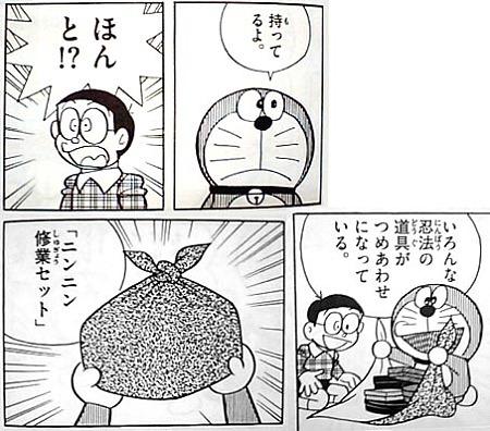 http://art38.photozou.jp/pub/801/141801/photo/82767171.jpg