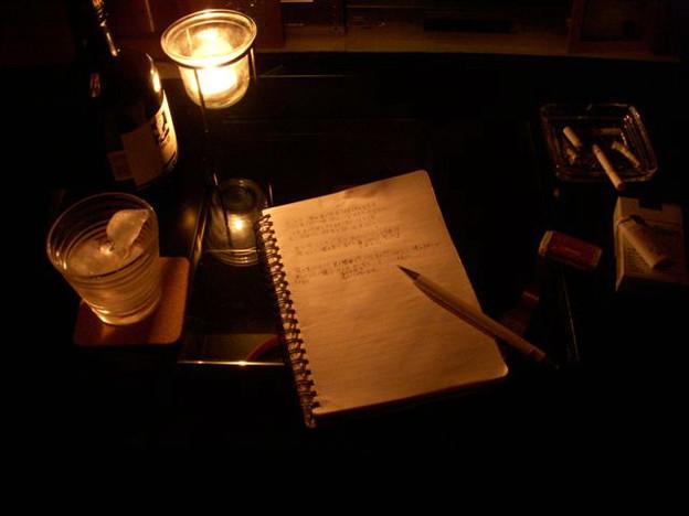 男のノート