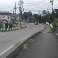 Photos: 島 - 2