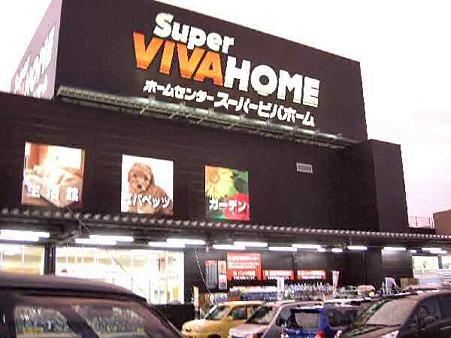 vivahome-yanaizu-180726-2