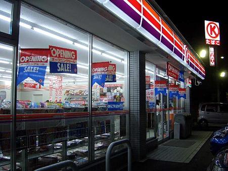 サークルK東松山店 6月14日(水)オープン-180615