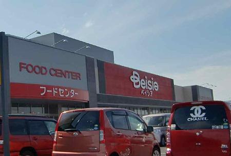 ベイシアフードセンター常滑店 5月19日(水) リニューアルオープン 3日目-220521-1