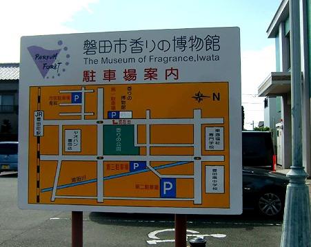 iwatashi kaorinohakubutukan-230830-4