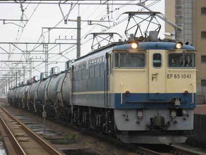 pf1041-20080321