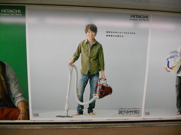 Photos: 掃除機×櫻井翔