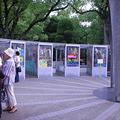 Photos: 原爆の子の像2