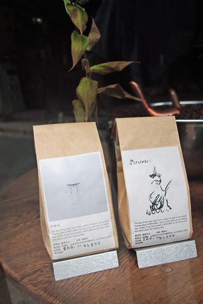 IMGP1211宮島 カフェ sarasvati