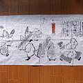 写真: 手ぬぐい:談山神社
