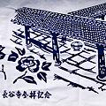 写真: 長谷の回廊