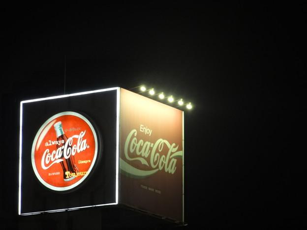 Have a Coke !