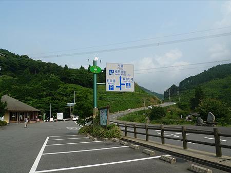 観音の滝(1)