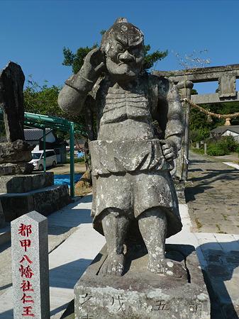都甲八幡社仁王像(4)