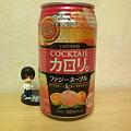 写真: 【桃酒】カロリ。ホワイトピーチ&ネーブルオレンジ