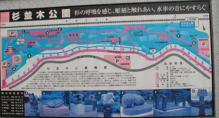 suginamikikouen_map