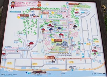 matumaejousi_map