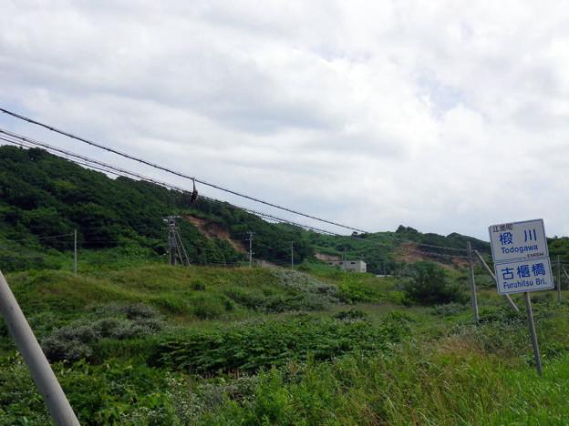 Photos: 古櫃橋付近