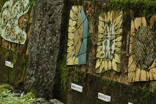 頼成の森 壁画(2)