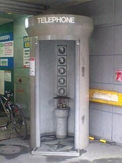 TELEPHONE?