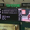 試合結果と坂本さんの ホームランシーン1