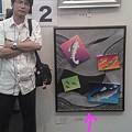 Photos: ダーリンのお友達が 上野の美術館に 出展したっちゃ☆(中美展)