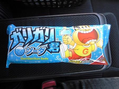 ガリガリ君(ソ-ダ味)