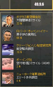 http://art38.photozou.jp/pub/915/669915/photo/42945548_org.png