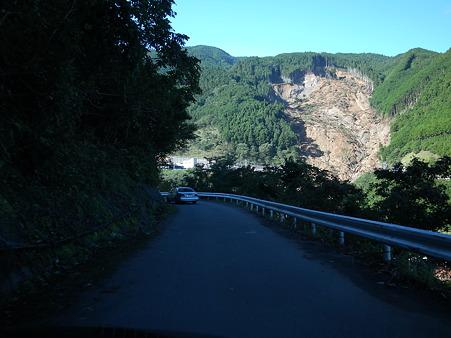 国道169号線・奈良県川上村の災害箇所