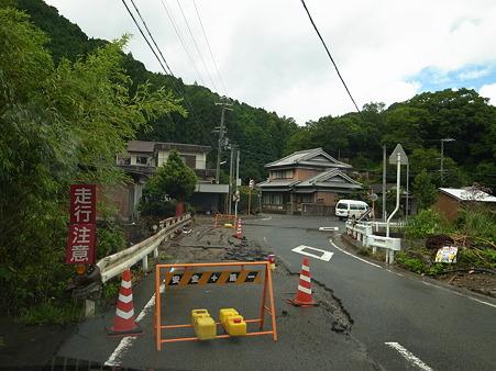 R424:日高川の状況・7