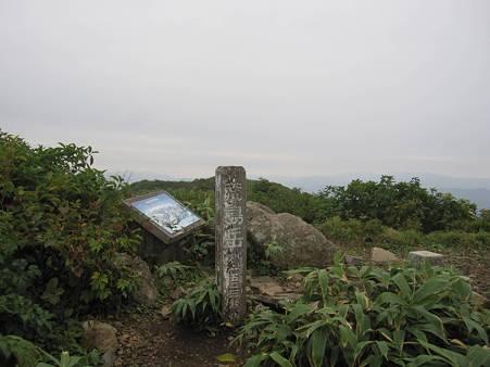 荒島岳(北陸ツーリング)-20100920-140259