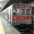 Photos: 東急8500系