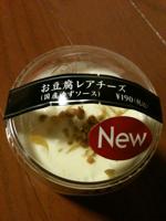 お豆腐レアチーズ♪
